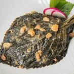 【冷蔵】『自家製』エゴマの葉キムチ・味噌漬け(500g) 漬物 おかず 惣菜 えごま みそ 漬物 韓国おかず 韓国キムチ 韓国料理 韓国食品