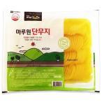 『ハンイル』業務用タクアン(輪切り、半円形-2.8kg) たくあん おかず 惣菜 韓国おかず 韓国キムチ 韓国料理 韓国食品