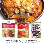 【お買い得★料理セット】[冷蔵] さんまキムチチゲ ■白菜キムチ(500g)+サンマ缶詰(400g)+牛肉ダシダ(100g) 韓国食品