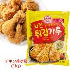『粉類』フライドチキンパウダー(5kg) 韓国料理 韓国食材 韓国食品