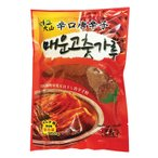 『大山』唐辛子粉|激辛口・キムチ用(中粗挽き・200g) 韓国調味料 韓国料理 日本国内加工