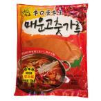 『大山』唐辛子粉|調味用・激辛口(粉引き・1kg)