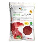 『プルイプセ』唐辛子粉|調味用・粉挽き(中辛・1kg)