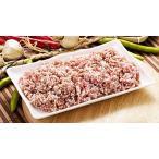[冷凍]『豚肉類』豚肉ミンチ|ひき肉(1kg)■ハンガリー産 豚肉 挽肉 冷凍食材 韓国料理