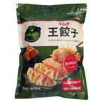 【冷凍】『CJ』bibigo王餃子・キムチ(1kg・約28個入り) ビビゴ 人気餃子 韓国キムチ餃子 加工食品 韓国餃子 韓国マンドゥ 韓国食品