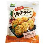 【冷凍】『名家』ドングランテン|肉団子(1kg・業務用) ミートボール チヂミ 韓国料理