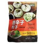 『名家』唐辛子手餃子・ピリ辛(420g) ギョーザ 手つくり 唐辛子 餃子 冷凍食品 加工食品 韓国料理