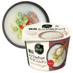 『オットギカップご飯』 トッペギプルコギご飯(290g・330kca) OTTOGI プルコギ丼 レトルトご飯 即席ご飯 韓国食品