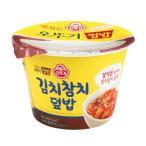 『オットギカップご飯』キムチツナ丼(280g・380kca) OTTOGI レトルトご飯 即席ご飯 韓国食品