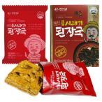 『ヤンヤンの農夫』即席シレギ(大根の葉)デンジャンクク フリーズドライ即席韓国風みそ汁(5食・10g×5個入・ピリ辛口) 即席味噌汁 韓国食品