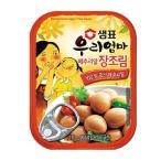 『センピョ』メチュリアルチャンジョリム|ウズラ卵チャンジョリム(130g・缶詰) sempio 缶詰 韓国おかず 韓国料理 韓国食品