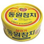 『東遠』ツナ缶詰め シーチキン(150g) ライトスタンダードツナ缶 ドンウォン 韓国缶詰 韓国料理 韓国食材 韓国食品