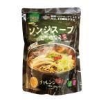『故郷』ソンジヘジャンスープ|ソンジヘジャンク(500g・辛さ1) [レトルト][韓国スープ][韓国鍋]