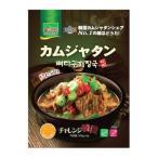 『故郷』カムジャタン 骨ヘジャンスープ(500g・辛さ2