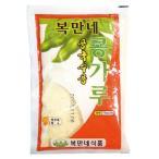 『ボッマンネ』豆乳そうめん用豆粉|コングッス汁用豆粉(70g) 豆汁 粉類 韓国料理 韓国食材 韓国食品