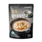 『ハウチョン』ファンテク(570g・辛さ0)|プゴク(干しタラスープ)  韓国レトルト 韓国スープ