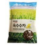『アッシ』粒 コーン茶|とうもろこし茶(907g) [韓国お茶][健康茶][韓国飲料][ダイエット茶]