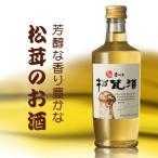 『ソルレウォン』自然産松茸酒(300ml) 松茸酒 伝統酒 韓国お酒