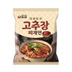『農心』ぐつぐつ ブデチゲカップ麺(109g) [ノンシム][韓国ラーメン][インスタントラーメン][韓国料理]