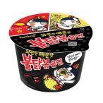 『三養』ブルダック炒め麺 カップ麺|火鶏炒め麺・激辛口(105g)