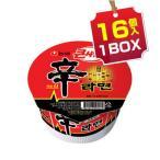 【まとめ買い★特価1個150円】『農心|ノンシム』辛ラーメン カップ麺・大(1BOX=16個入)