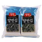 『ヤンバン』味付けのり(弁当用・8切×6枚×8袋)  韓国のり 韓国海苔 韓国料理 韓国食材 韓国食品