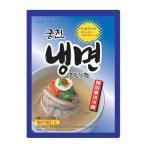 『宮殿』水冷麺セット(麺1個+スープ1個・1人前)<br> 韓国冷麺 韓国料理 韓国食品