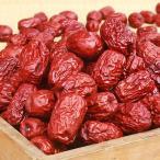 『食材』乾燥ナツメ|乾燥テチュ(200g)■韓国産 果実 木の実 たいそう 韓国食材