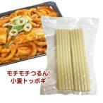 [冷蔵]『新羅』小麦トッポキ餅(1kg) こむぎ粉トッボキ ミルカルトッポキ ヌードルトッポキ お餅 料理用餅 韓国料理
