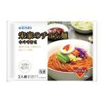 『宋家』チョル麺セット(440g・2人前) ソンガ 韓国麺 韓国料理 韓国食品