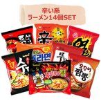 【韓国辛いラーメンSET】7種類x2個=14個入りパック|