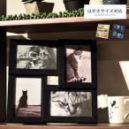 フォトフレーム 写真立て コラージュフォトフレーム スタンド ポストカード はがき 木製 北欧 新生活