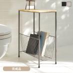 サイドテーブル おしゃれ 木製 アンティーク ベッド横 スリム