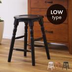 スツール 木製 高さ45cm 丸 サークル おしゃれ 椅子 アンティーク調 シャビーシック 安い 当店限定