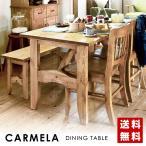 ダイニングテーブル おしゃれ ダイニング 食卓テーブル 120cm テーブル 木製 長方形 オイル仕上げ