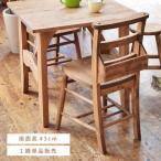 チェア 椅子 おしゃれ ダイニングチェア イス オイル仕上げ 収納付き カントリー 木製