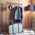 ハンガーラック 木製 コートハンガー 洋服掛け 衣類収納 おしゃれ