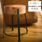 スツール デザインスツール サイドテーブル ベッドサイド おしゃれ 木製 天然木 椅子 玄関 ナチュラル