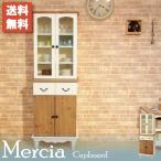 キッチンボード 食器棚 カップボード 収納 食器収納 キッチン収納 フレンチ カントリー