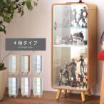 フィギュアケース コレクションケース コレクションラック 木製 北欧 ガラス 収納 4段 おしゃれ 背面ミラー アクリルスタンド 飾り棚 新生活