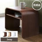サイドテーブル/ナイトテーブル/テーブル/シンプル/木製/北欧