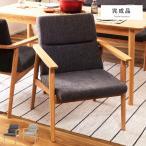 ダイニングチェア 椅子 チェア イス 無地 布地 木製 北欧 ナチュラル おしゃれ