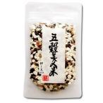 九州産の農家さんが作った五穀美人米 【快適美人】50g 押し麦多め配合