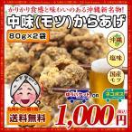 ポイント消化 送料無 お菓子 画像