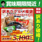 【セール♪】こてこて博多高菜炒め(ちょい辛)250g×1袋 グルメ お取り寄せ 送料無料 ポイント消化 お試し 食品 訳あり わけあり