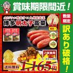 【セール♪】こてこて博多高菜炒め(ちょい辛)250g×3袋グルメ お取り寄せ 送料無料 ポイント消化 お試し 食品 訳あり わけあり