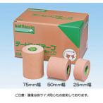 【ニチバン】バトルウィン テーピングテープ Eタイプ(伸縮) E50 50mm幅×12巻