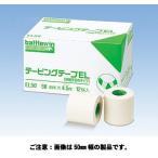 【ニチバン】バトルウィン テーピングテープ ELタイプ(伸縮) EL50 50mm幅×12巻