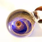 銀河ガラス 87◆ブルーゴールド ラウンド 宇宙ペンダント 宇宙ガラス ガラス細工 ガラス玉 ギフト プレゼント