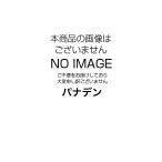 蛍光灯用 非常灯・誘導灯ブロック(バッテリー)FK19513